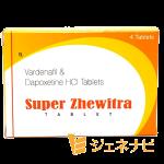 superzewitra